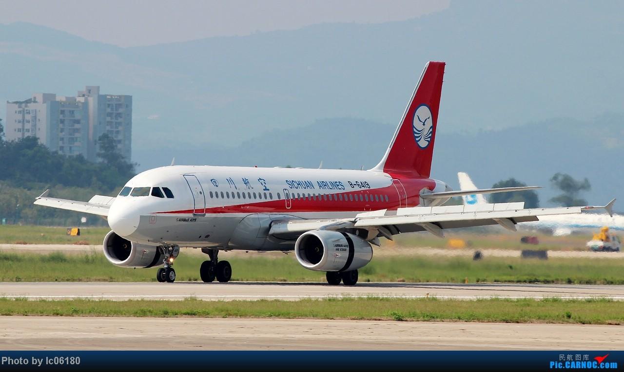 Re:[原创]『lc06180』CKG - 跑道20L落地 AIRBUS A319-100 B-6419 中国重庆江北机场