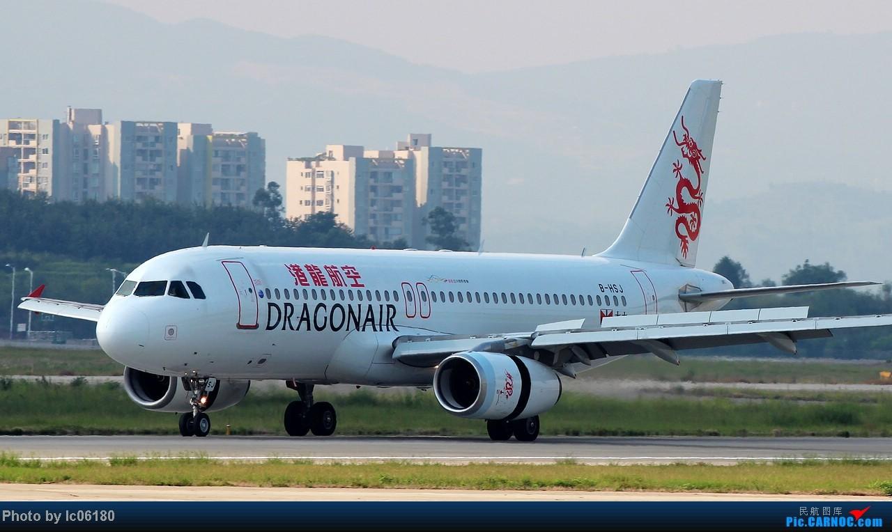 Re:[原创]『lc06180』CKG - 跑道20L落地 AIRBUS A320-200 B-HSJ 中国重庆江北机场