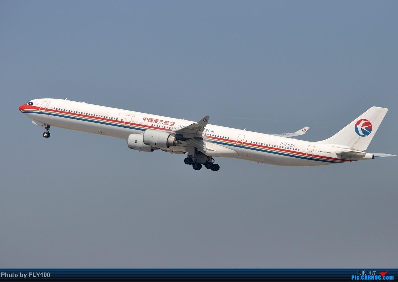 Re:[原创]【LAX】每次来都能打到点新鲜玩意 AIRBUS A340-600 B-6050 美国洛杉矶机场
