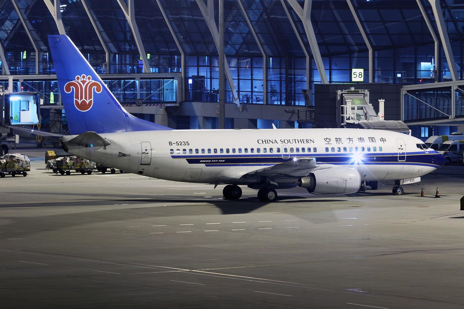 浦东机场 官网_上海浦东国际机场南方航空值机在几号航站楼?-