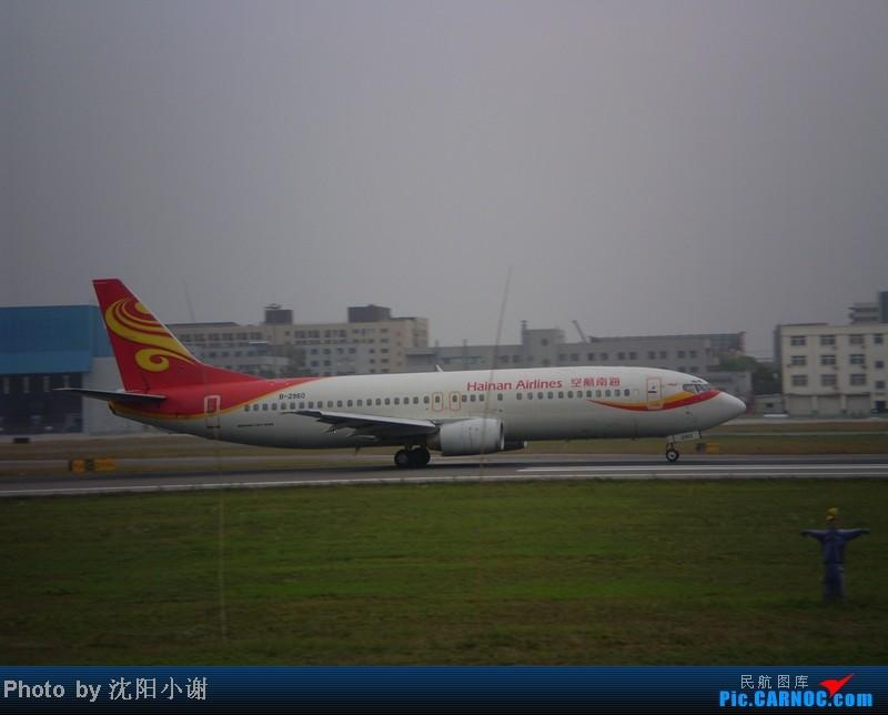 Re:[原创]沈阳桃仙机场 9月25日 9月26日拍摄 汉莎航空星空联盟A340 东方航空A300 BOEING 737-400 B-2960 中国沈阳桃仙机场