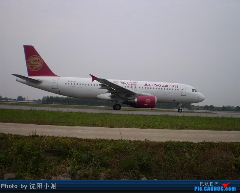 Re:[原创]沈阳桃仙机场 9月25日 9月26日拍摄 汉莎航空星空联盟A340 东方航空A300 AIRBUS A320 B-6922 中国沈阳桃仙机场