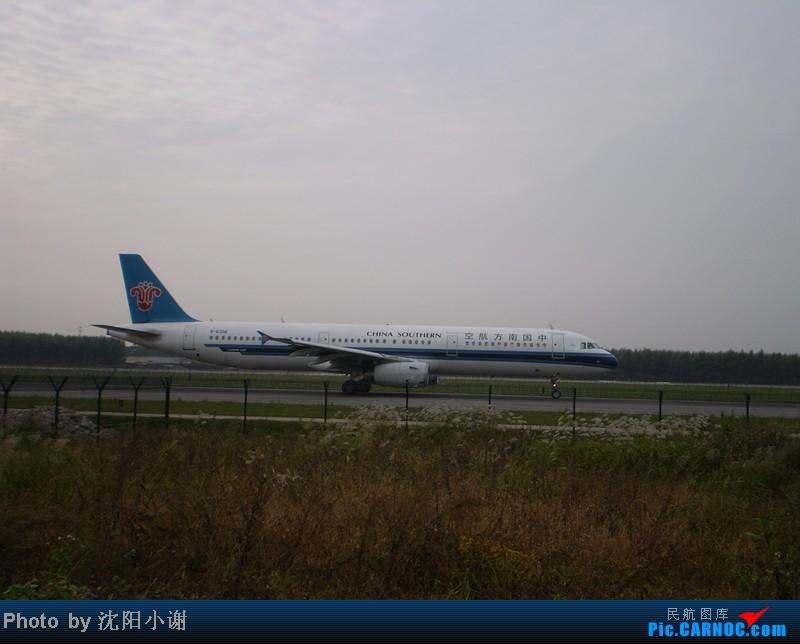 Re:[原创]沈阳桃仙机场 9月25日 9月26日拍摄 汉莎航空星空联盟A340 东方航空A300 AIRBUS A321-200 B-6308 中国沈阳桃仙机场