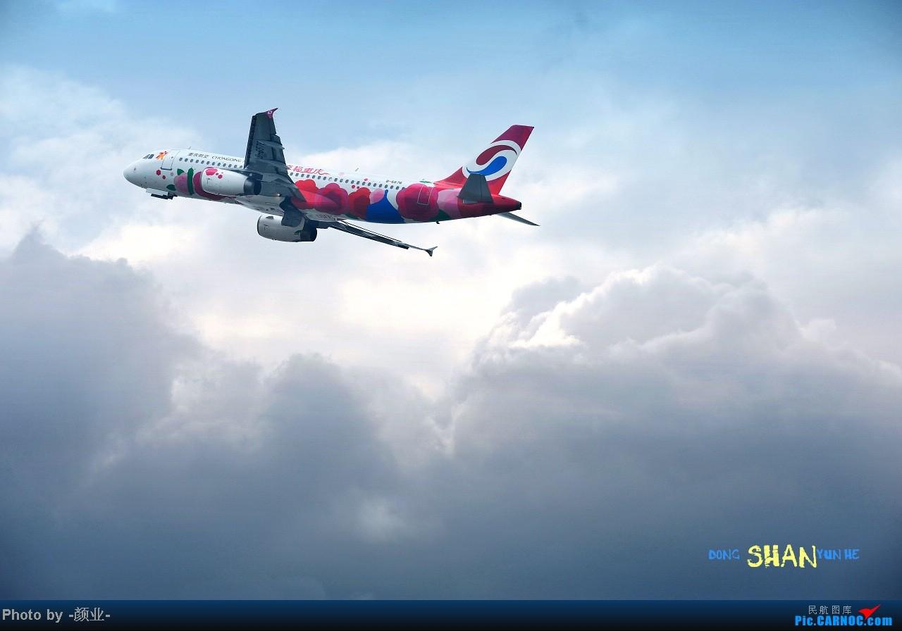 Re:[原创]我的打灰机心情[广州] AIRBUS A320-200 B-6576 广州白云机场