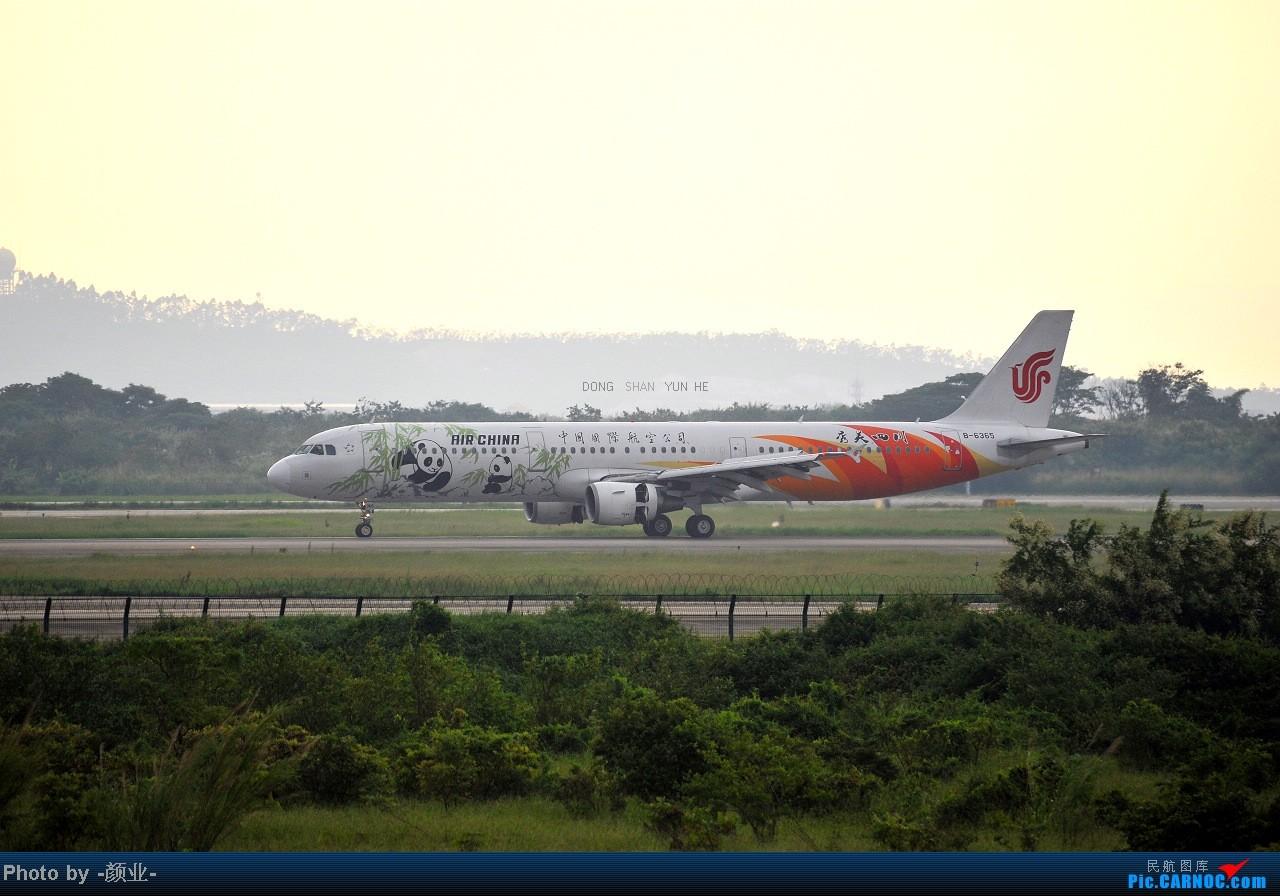 Re:[原创]我的打灰机心情[广州] AIRBUS A321-200 B-6365 中国广州白云机场