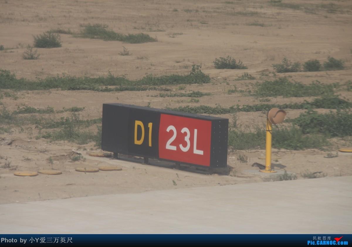 Re:[原创]【深圳飞友会】杨小乐2012.07.12深圳-西安-兰州    中国西安咸阳机场