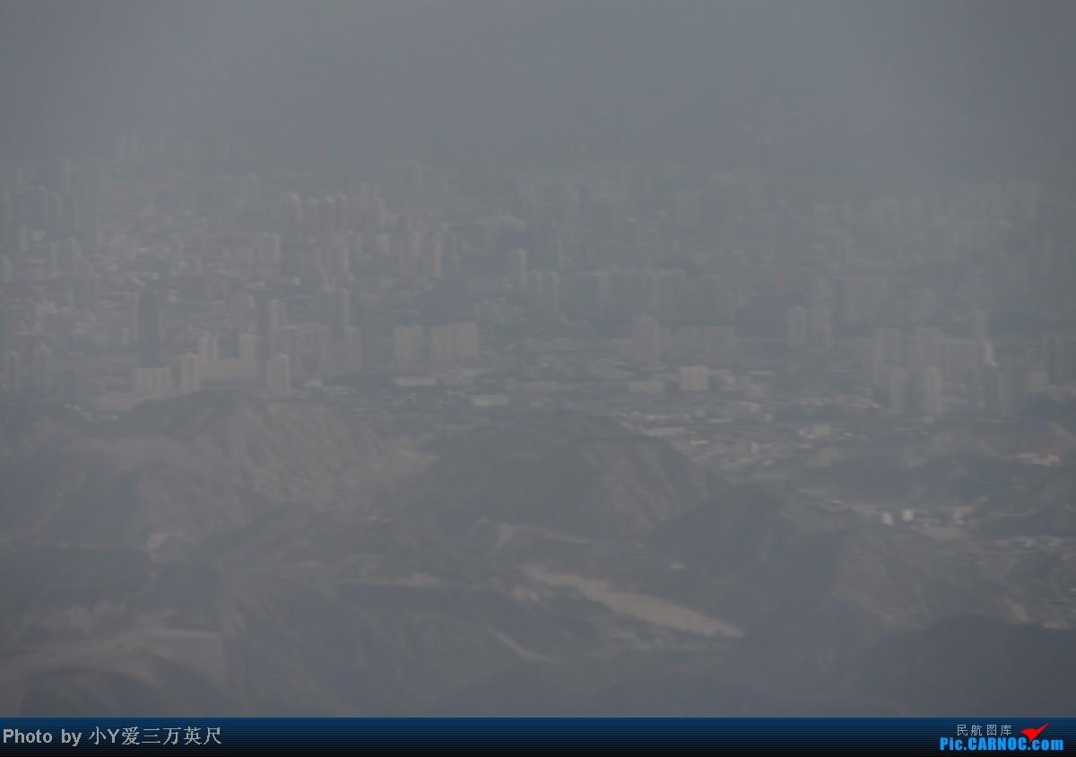 Re:[原创]【深圳飞友会】杨小乐2012.07.12深圳-西安-兰州