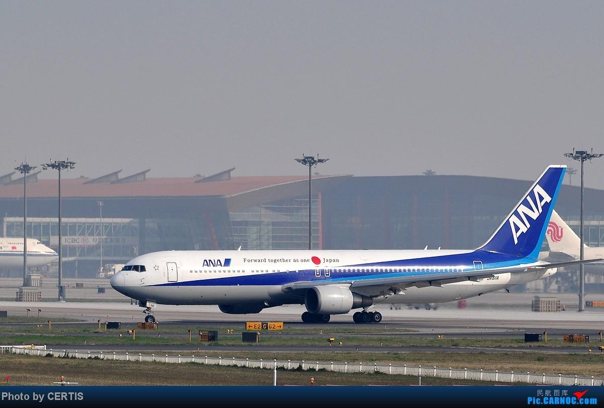 Re:[原创]10月3号拍机大杂烩 BOEING 767-300 JA611A PEK