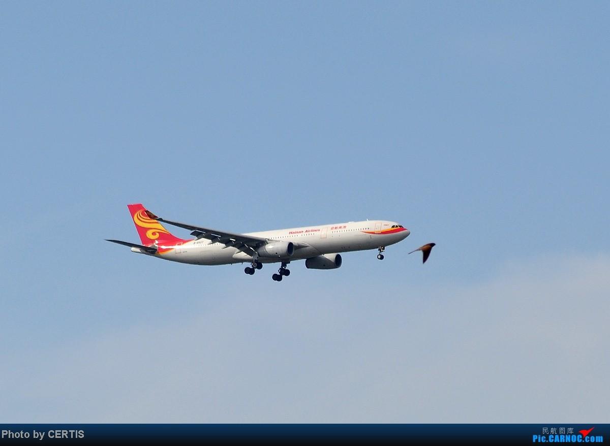 Re:[原创]10月3号拍机大杂烩 AIRBUS A330-300 B-6527 PEK