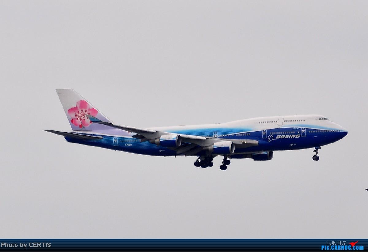 Re:[原创]10月3号拍机大杂烩 BOEING 747-400 B-18210 PEK