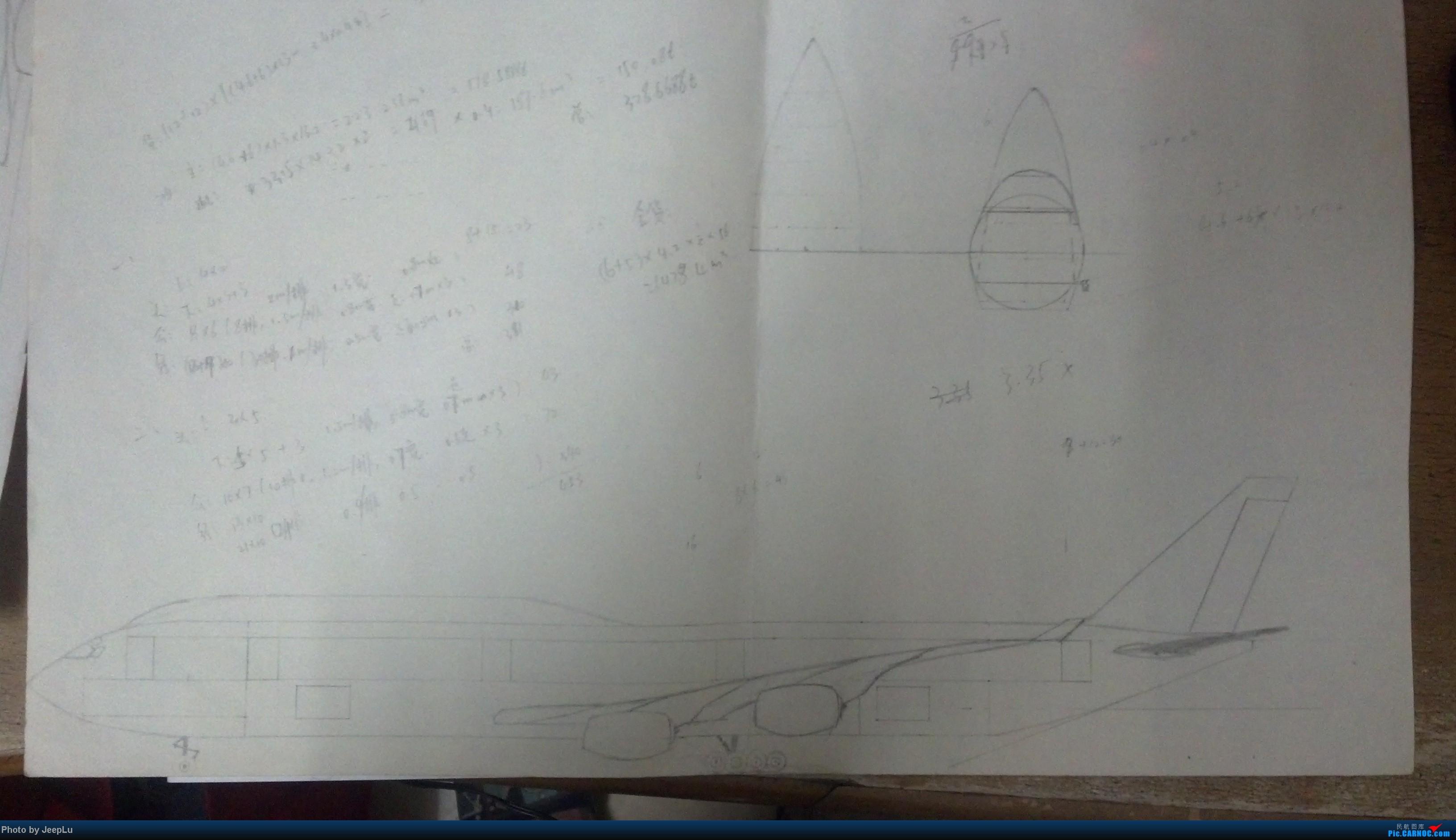 Re:[原创]高中画的飞机,画技拙劣,多多包涵