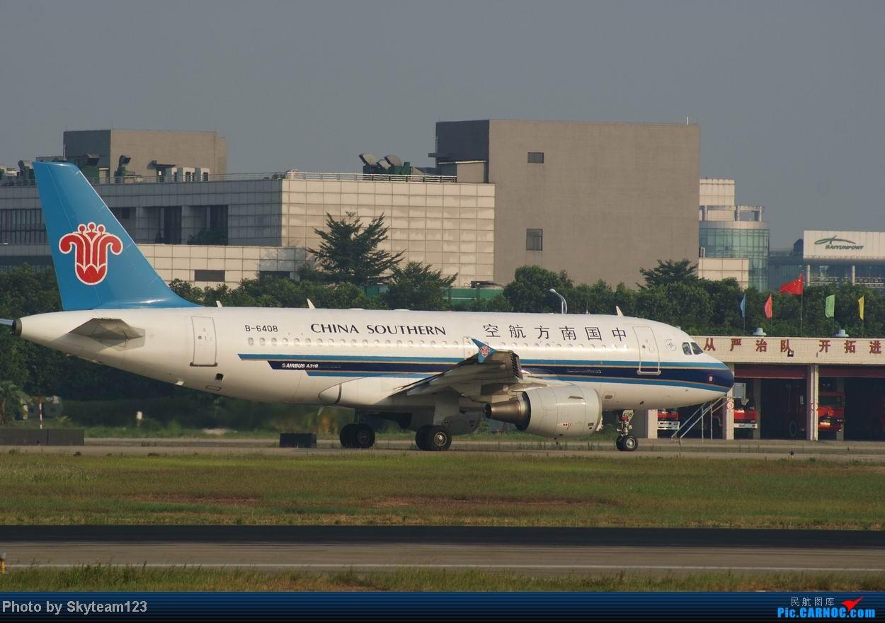 Re:[原创]白云西跑拍机,再见铁丝网,迎接新角度。 AIRBUS A319-100 B-6408
