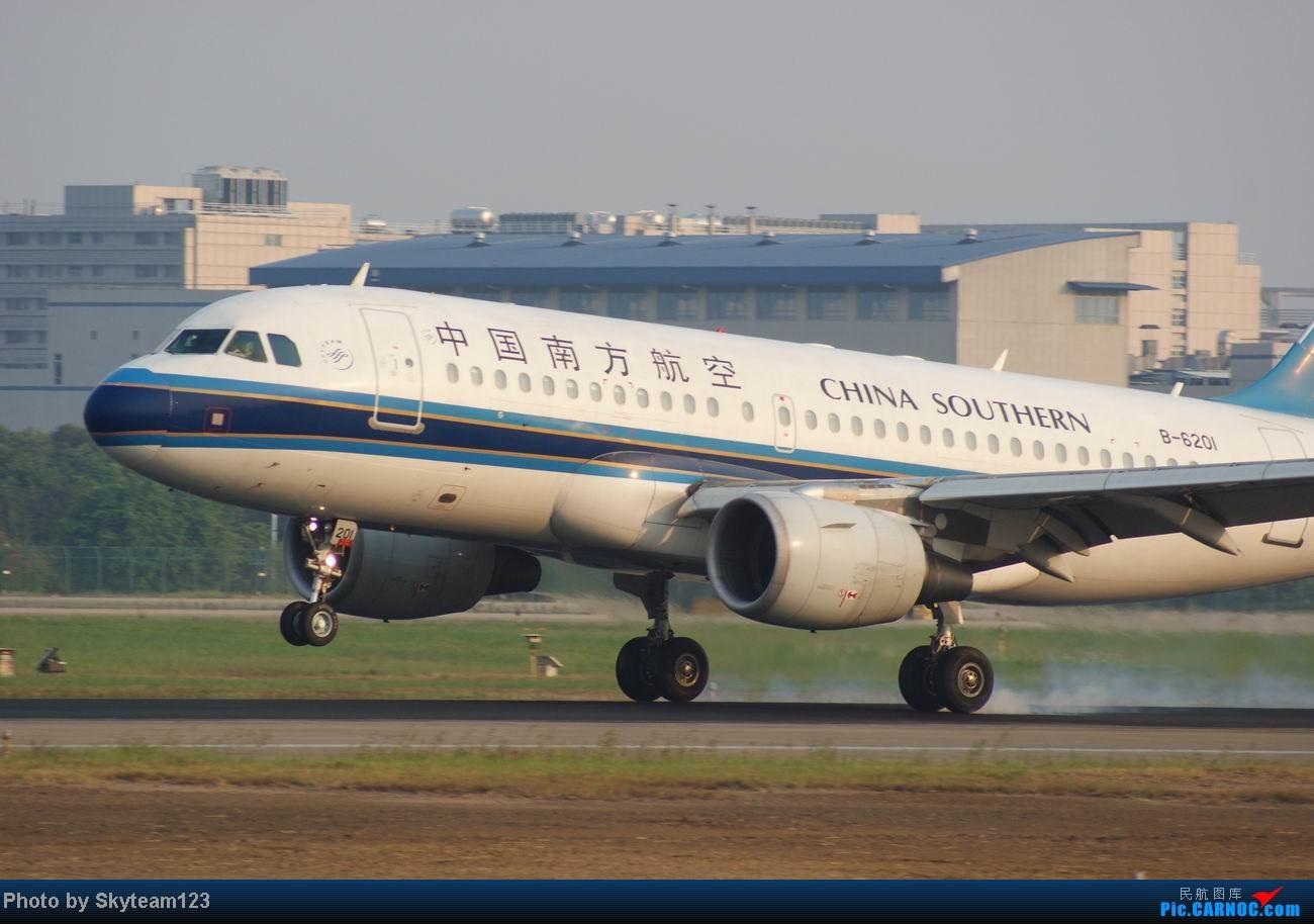 Re:[原创]白云西跑拍机,再见铁丝网,迎接新角度。 AIRBUS A319-100 B-6201