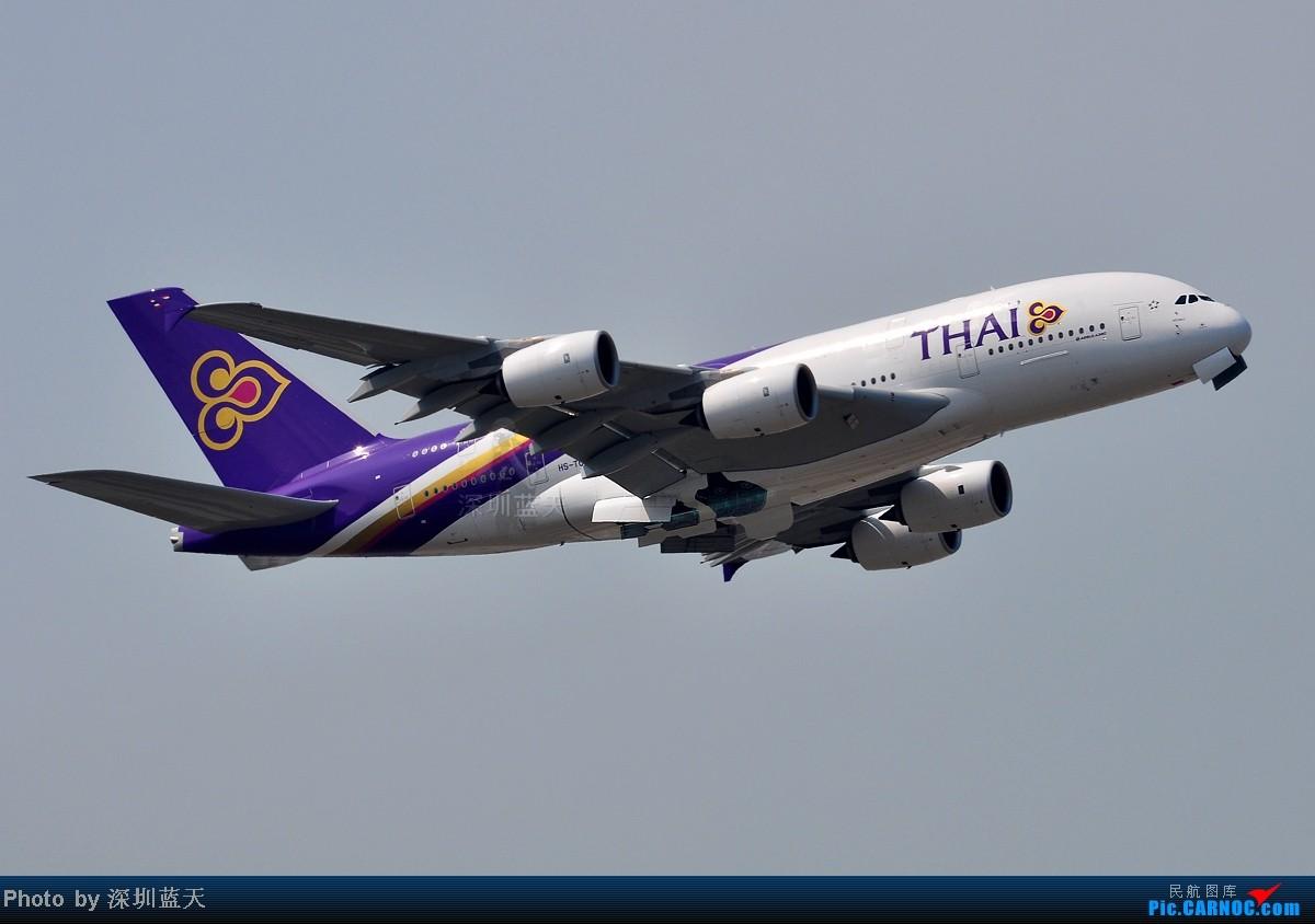 """[原创]【深圳飞友会】见证""""泰美丽""""A380首航香港,并与南航A380历史合影"""