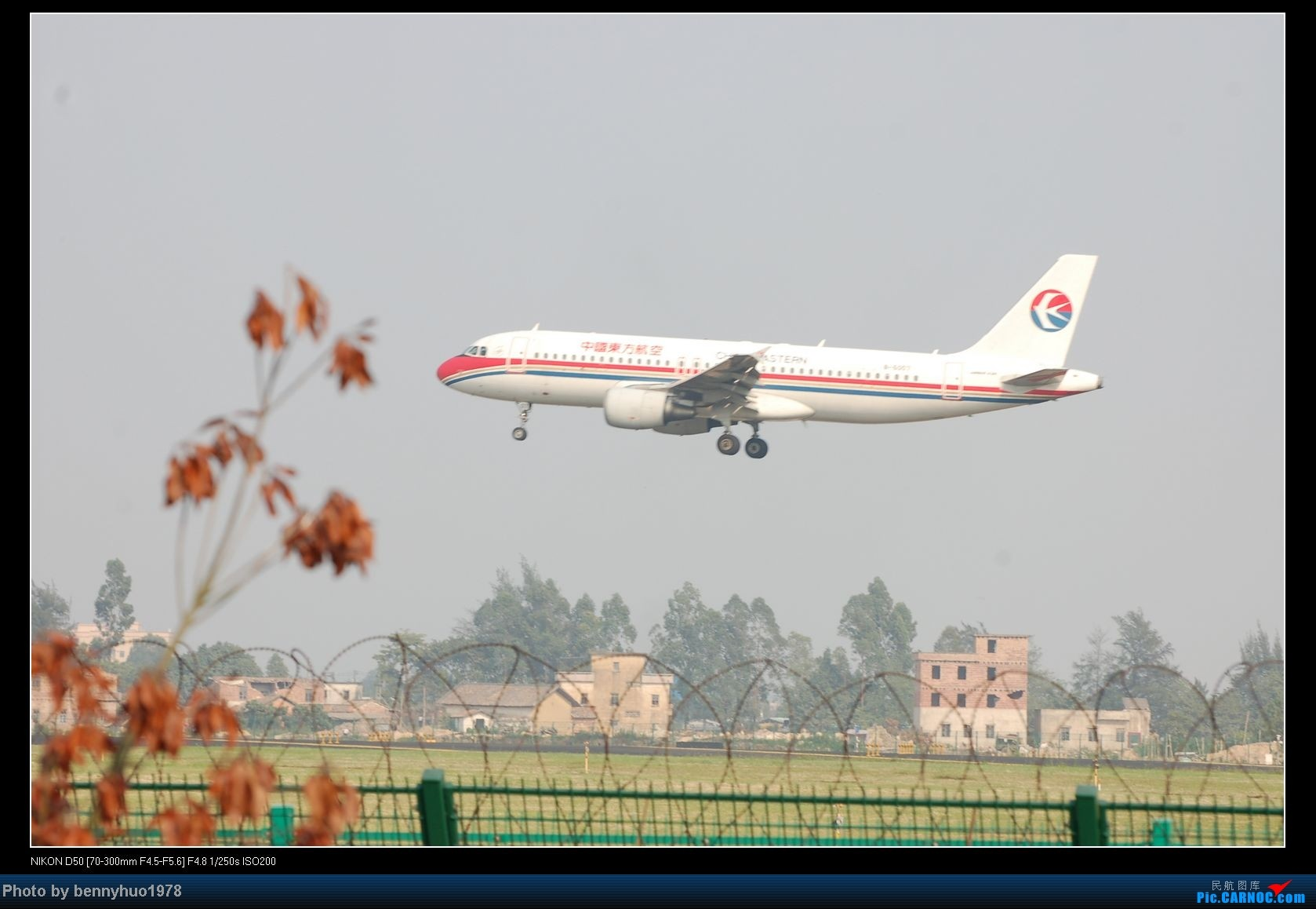 Re:[原创]第一次拍飞机,第一次发帖。国庆一个人去白云机场,累! AIRBUS A320-200 B-6007 中国广州白云机场