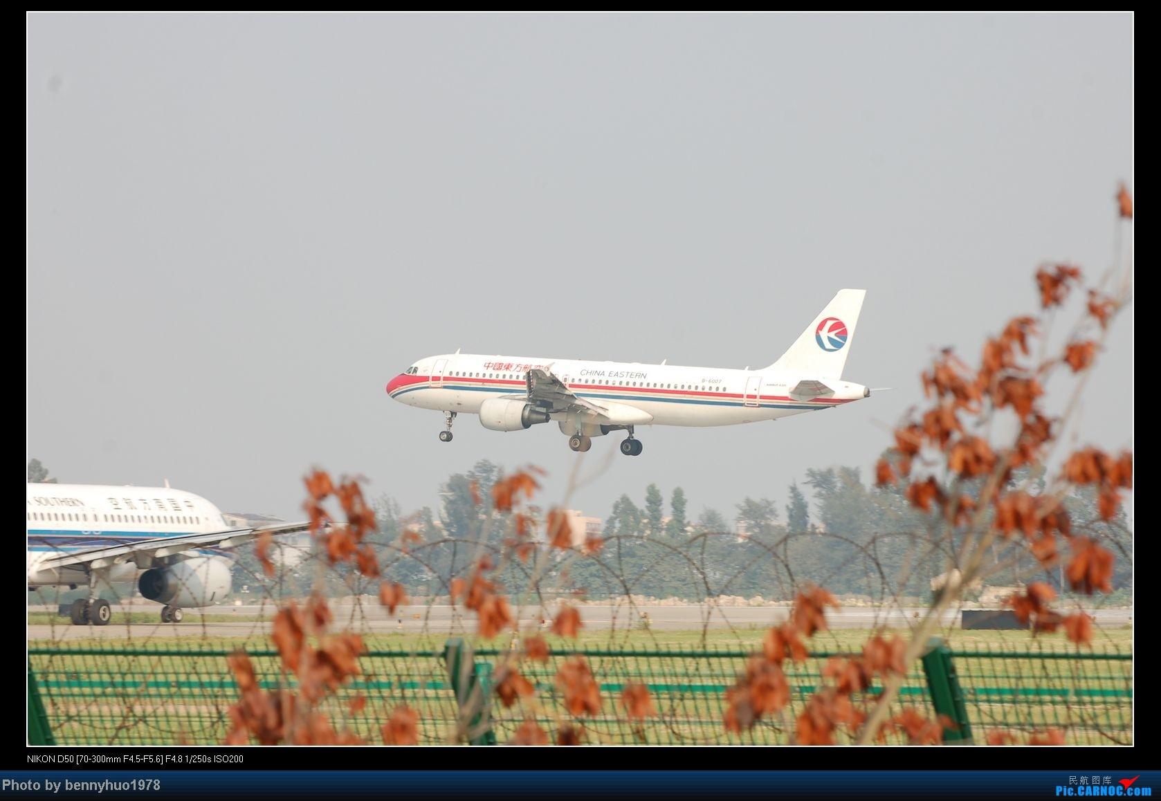 Re:第一次拍飞机,第一次发帖。国庆一个人去白云机场,累! AIRBUS A320-200 B-6007 中国广州白云机场