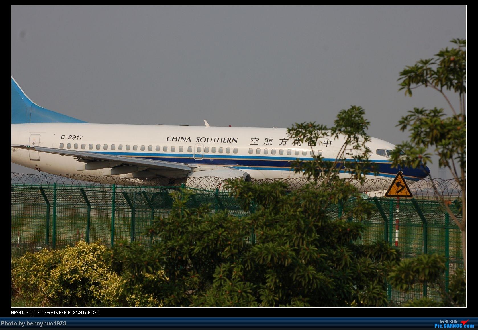 Re:[原创]第一次拍飞机,第一次发帖。国庆一个人去白云机场,累! BOEING 737-700 B-2917 中国广州白云机场