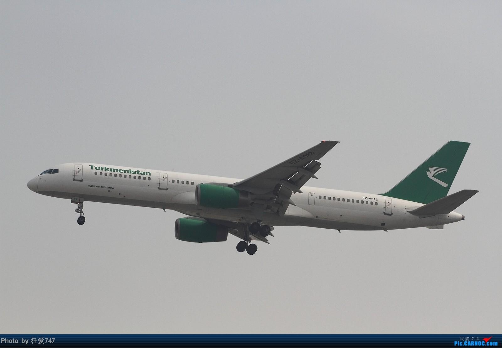 Re:[原创]今天北京是个大烂天儿,于是烂天来好货的定律再现! BOEING 757-22K EZ-A012 中国北京首都机场