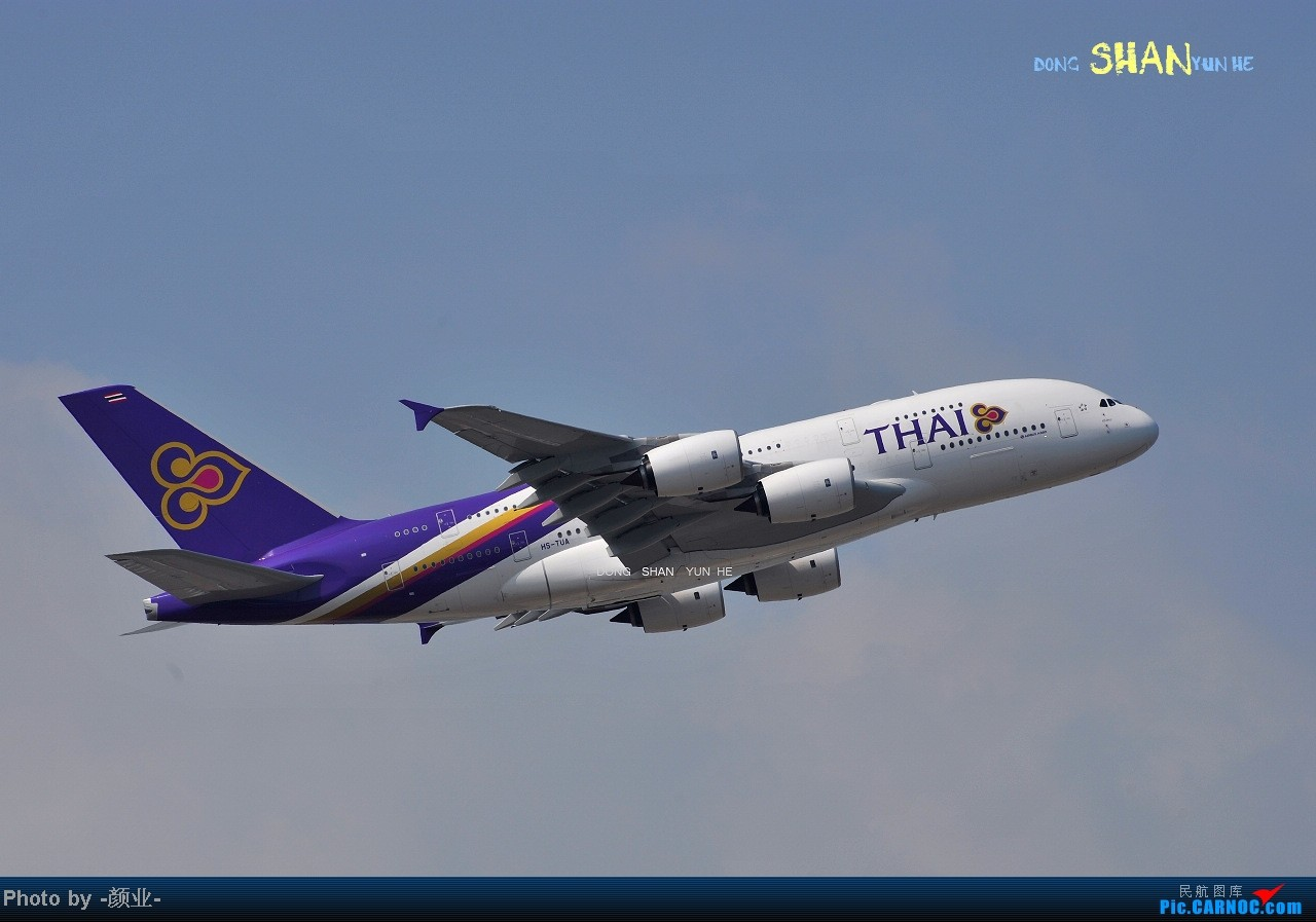 Re:[原创]我的打灰机心情[广州] AIRBUS A380 HS-TUA 中国香港赤鱲角国际机场