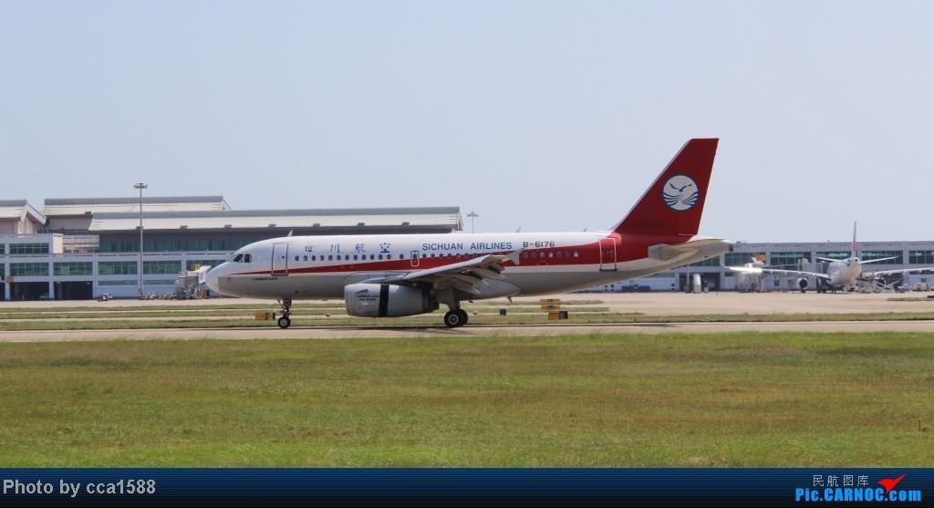 Re:[原创]10.9FOC拍机【有军机,通用航空塞斯纳,直升机】! AIRBUS A319-100 B-6176 中国福州长乐机场