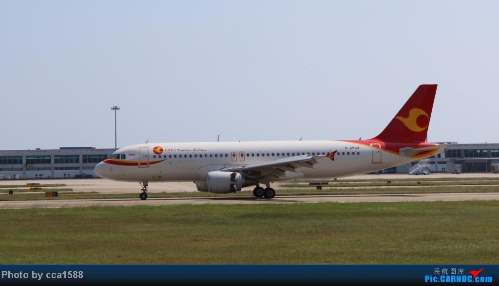 Re:[原创]10.9FOC拍机【有军机,通用航空塞斯纳,直升机】! AIRBUS A320-200 B-6903 中国福州长乐机场