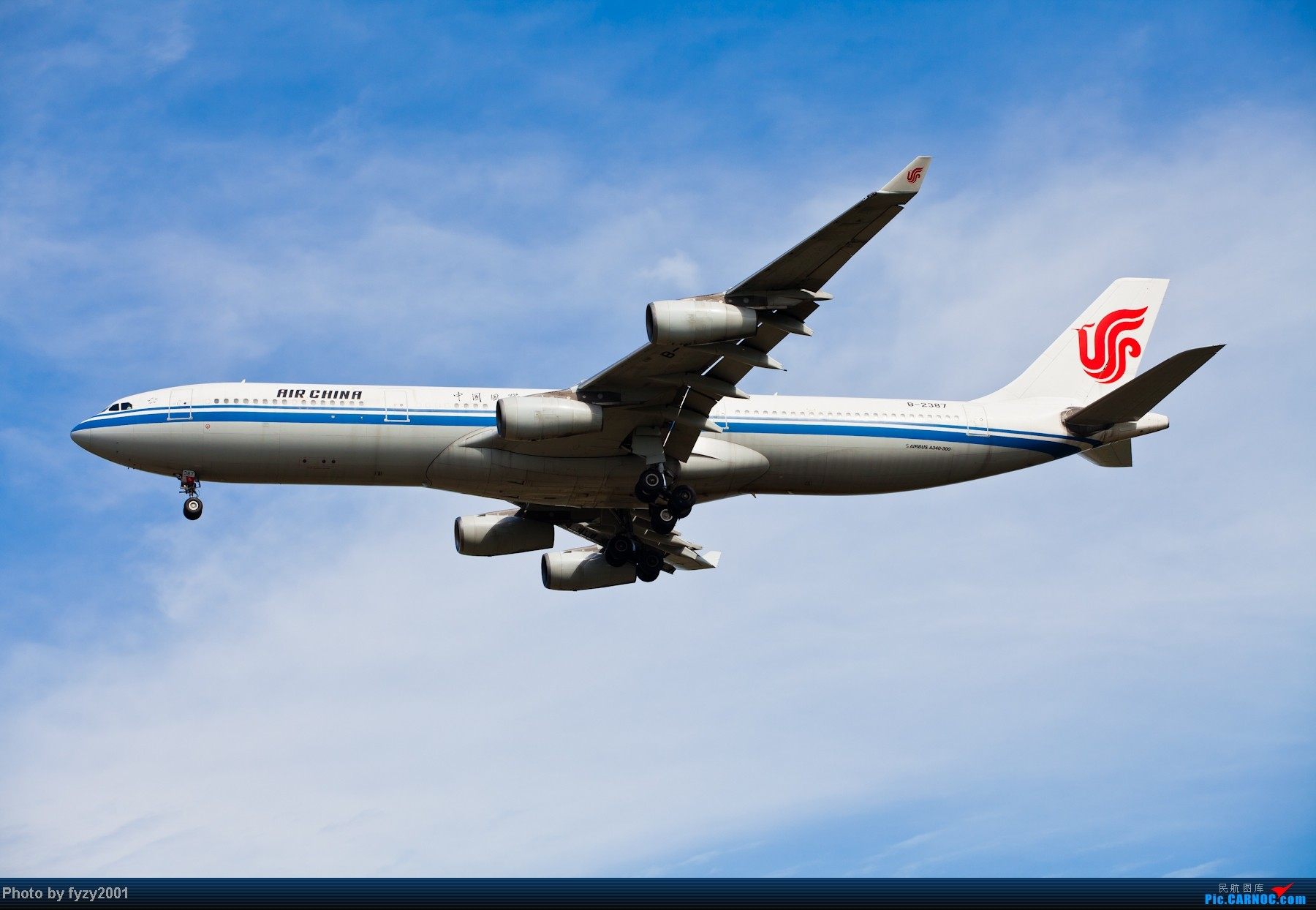 Re:[原创][无锡西站]长假PVG蹲守~~~~只发大图,多图杀猫~~~~ AIRBUS A340-300 B-2387 中国上海浦东机场