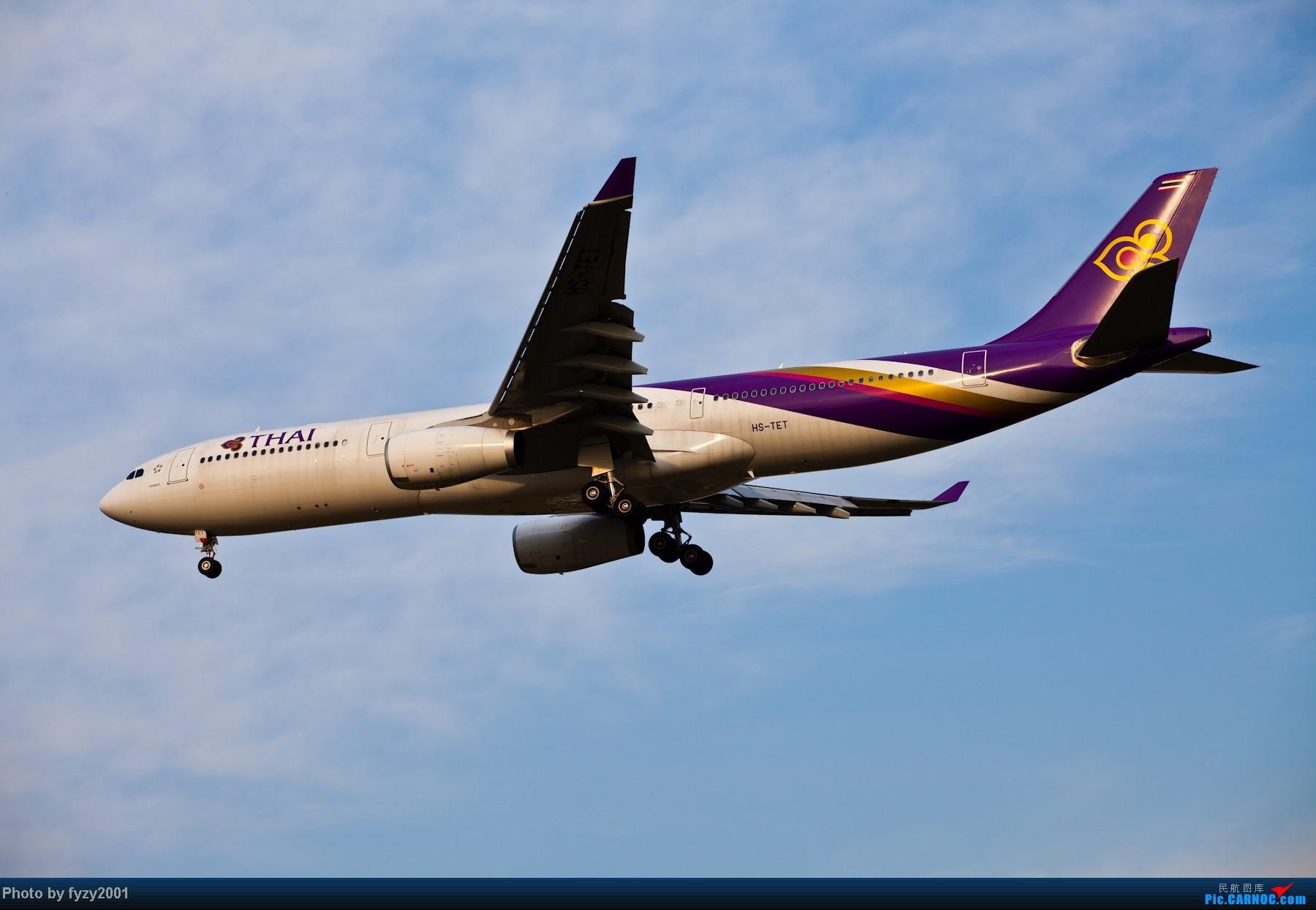 Re:[原创][无锡西站]长假PVG蹲守~~~~只发大图,多图杀猫~~~~ AIRBUS A330-300 HS-TET 中国上海浦东机场