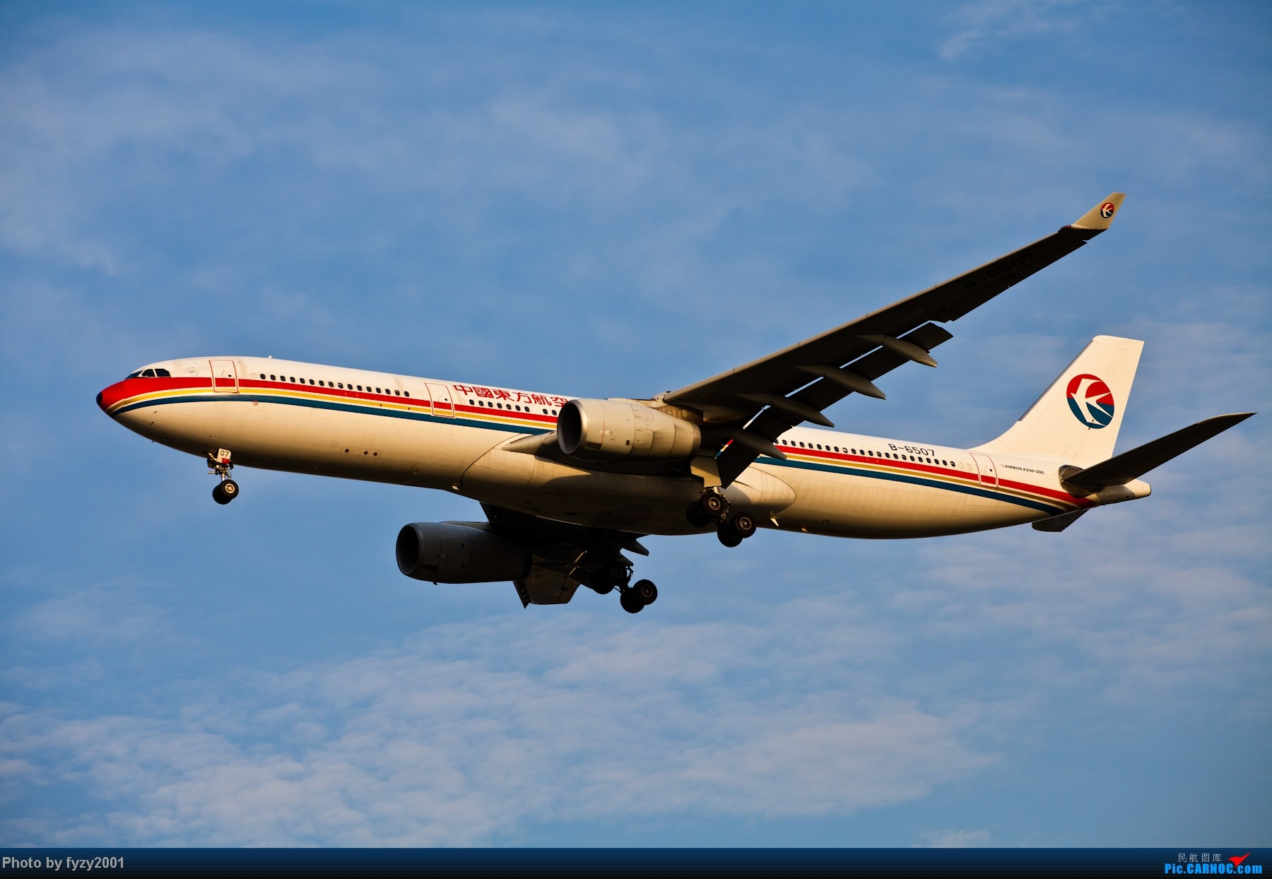 Re:[原创][无锡西站]长假PVG蹲守~~~~只发大图,多图杀猫~~~~ AIRBUS A330-300 B-6507 中国上海浦东机场