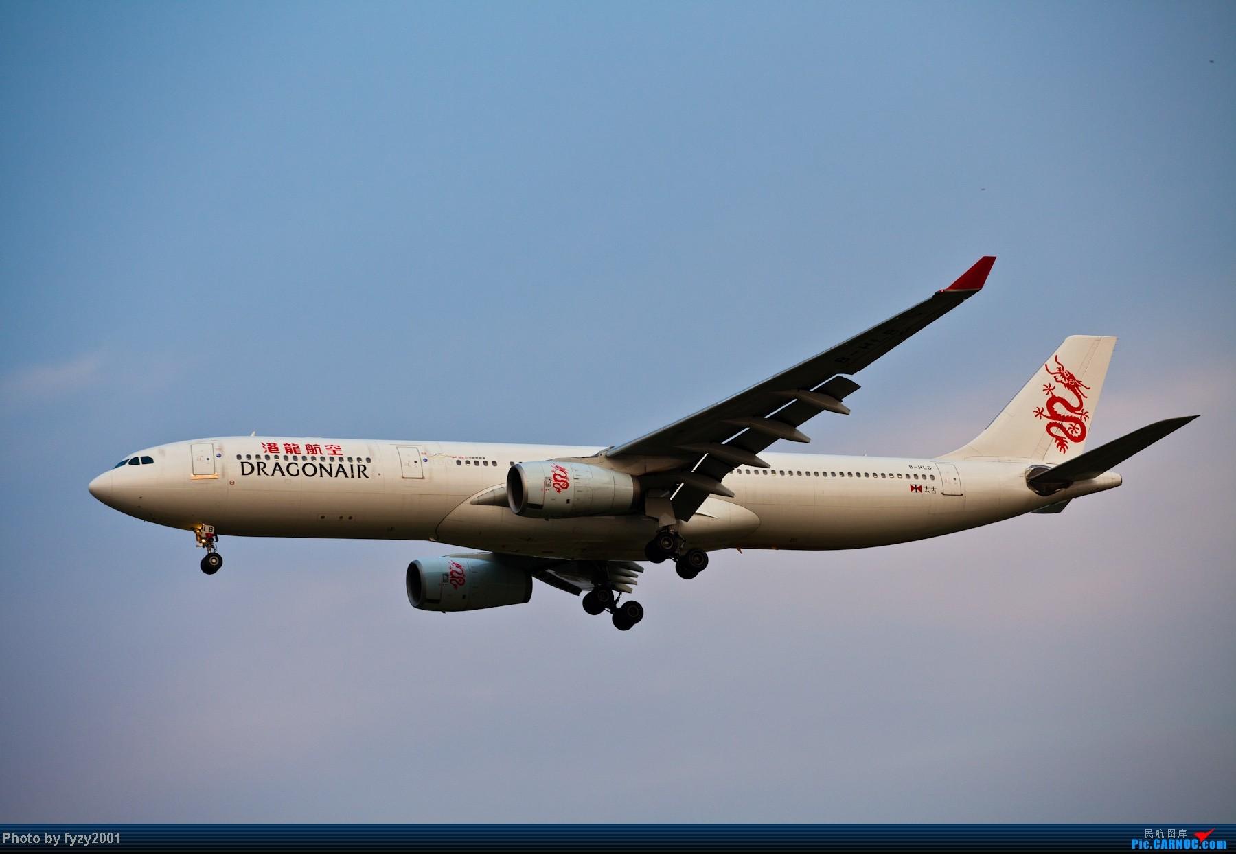 Re:[原创][无锡西站]长假PVG蹲守~~~~只发大图,多图杀猫~~~~ AIRBUS A330-300 B-HLB 中国上海浦东机场
