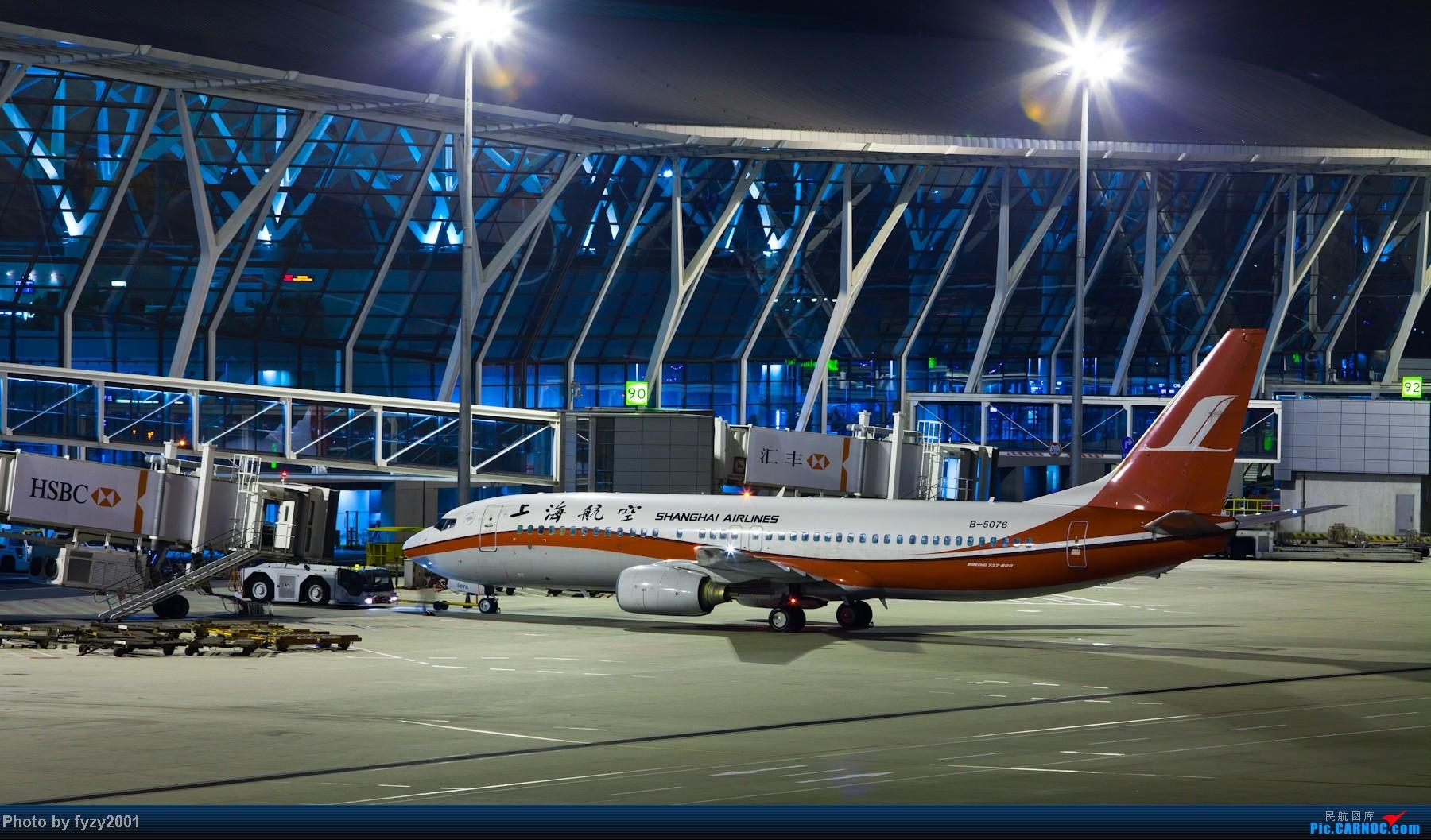 Re:[原创][无锡西站]长假PVG蹲守~~~~只发大图,多图杀猫~~~~ BOEING 737-800 B-5076 中国上海浦东机场