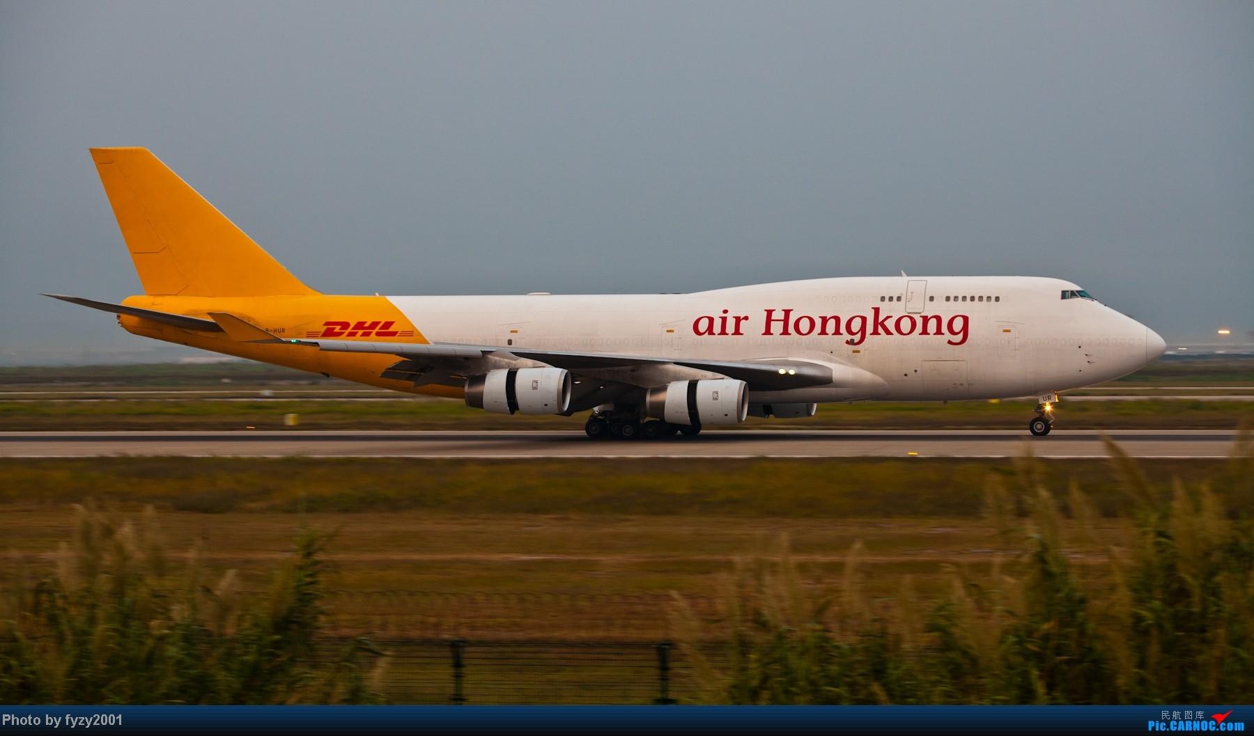 Re:[原创][无锡西站]长假PVG蹲守~~~~只发大图,多图杀猫~~~~ BOEING 747-400F B-HUR 中国上海浦东机场