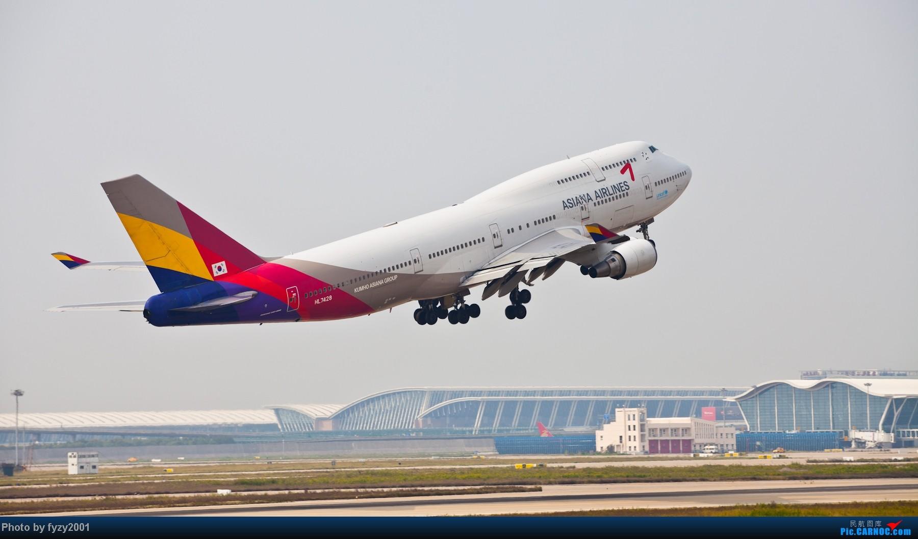 Re:[原创][无锡西站]长假PVG蹲守~~~~只发大图,多图杀猫~~~~ BOEING 747-400 HL7428 中国上海浦东机场