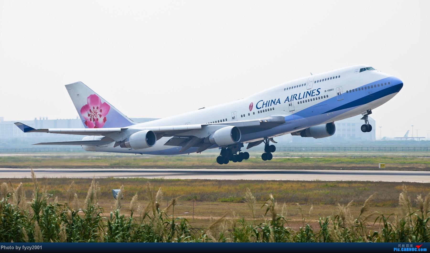 Re:[原创][无锡西站]长假PVG蹲守~~~~只发大图,多图杀猫~~~~ BOEING 747-400 B-18251 中国上海浦东机场