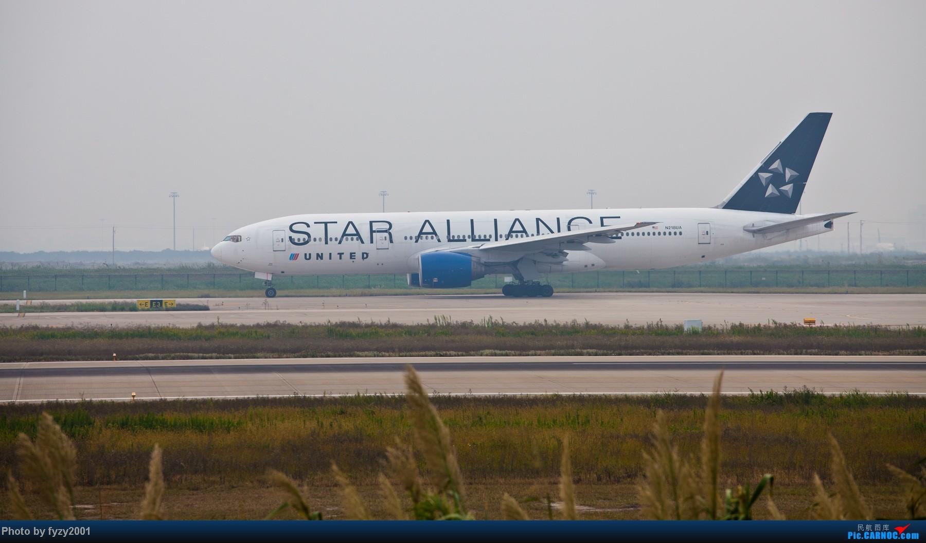 Re:[原创][无锡西站]长假PVG蹲守~~~~只发大图,多图杀猫~~~~ BOEING 777-200ER N218UA 中国上海浦东机场
