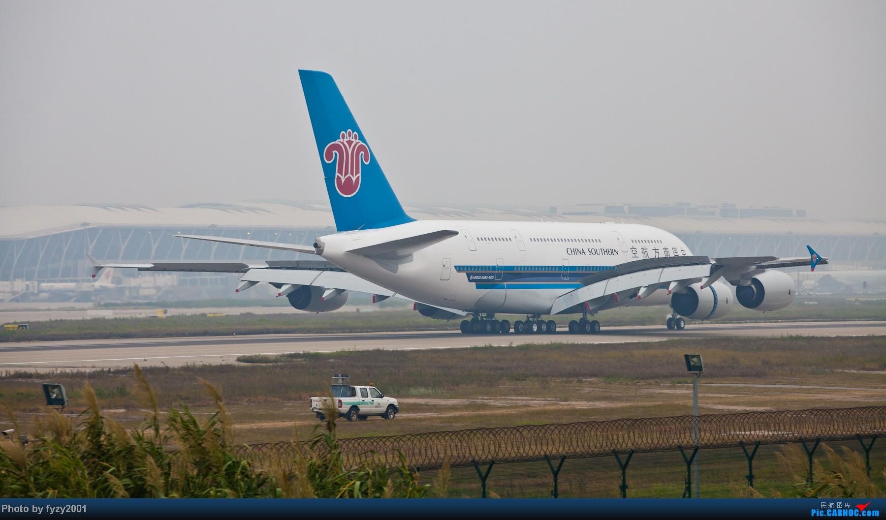 Re:[原创][无锡西站]长假PVG蹲守~~~~只发大图,多图杀猫~~~~ AIRBUS A380 B-6139 中国上海浦东机场
