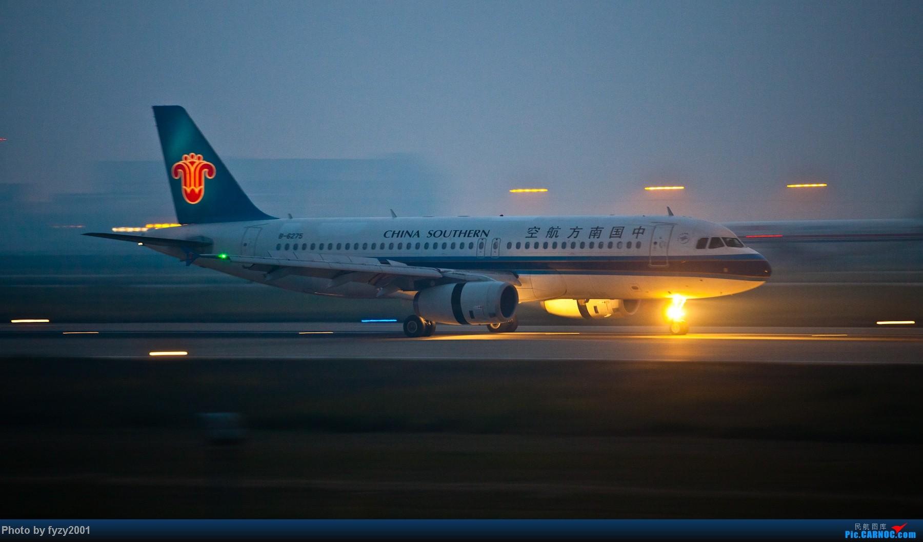 Re:[原创][无锡西站]长假PVG蹲守~~~~只发大图,多图杀猫~~~~ AIRBUS A320-200 B-6275 中国上海浦东机场
