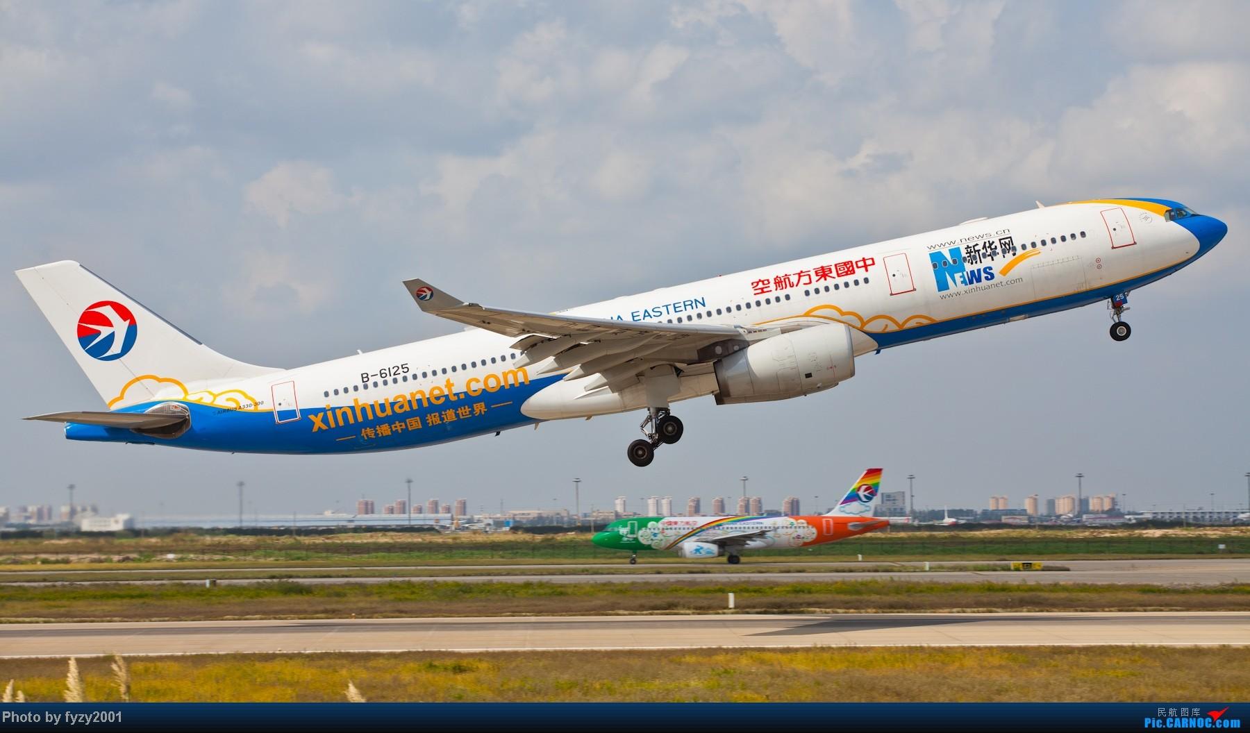 Re:[原创][无锡西站]长假PVG蹲守~~~~只发大图,多图杀猫~~~~ AIRBUS A330-300 B-6125 中国上海浦东机场