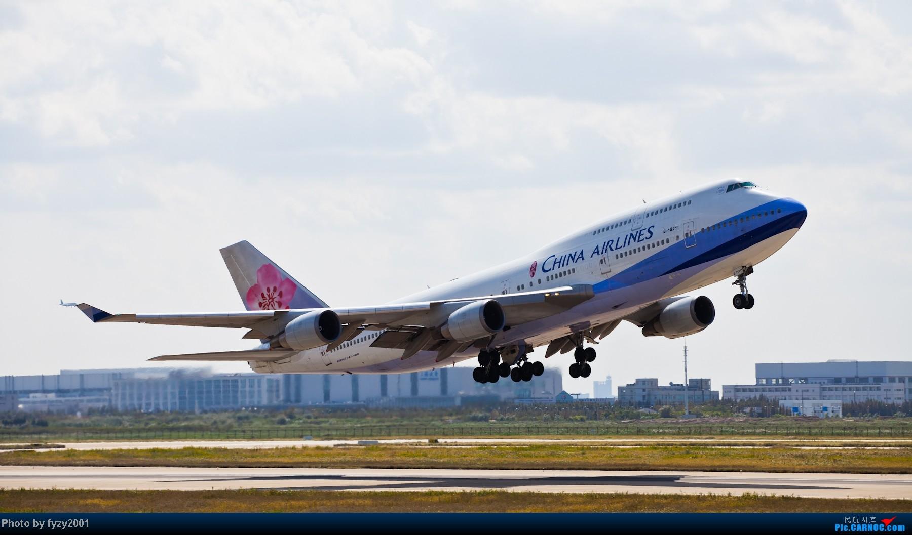 Re:[原创][无锡西站]长假PVG蹲守~~~~只发大图,多图杀猫~~~~ BOEING 747-400 B-18211 中国上海浦东机场