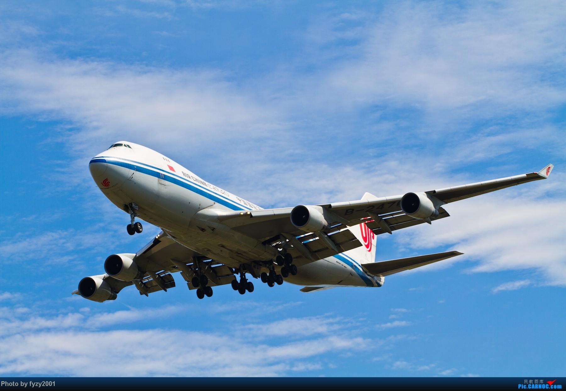 Re:[原创][无锡西站]长假PVG蹲守~~~~只发大图,多图杀猫~~~~ BOEING 747-400 B-2476 中国上海浦东机场