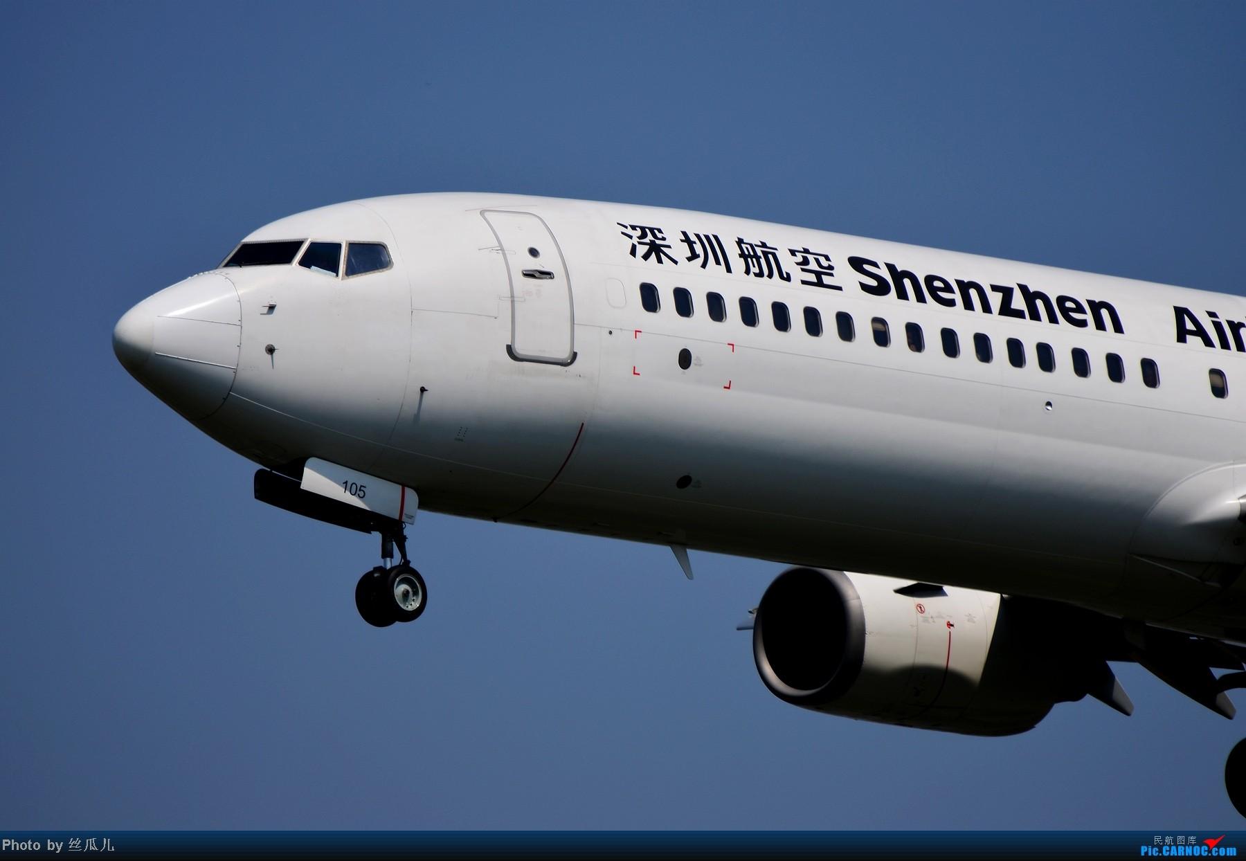 [原创]不注意还真看不出来,这俩货居然是国内少见的737-900 BOEING 737-900 B-5105 中国杭州萧山机场