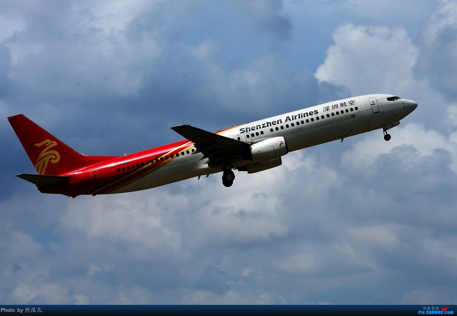 Re:[原创]不注意还真看不出来,这俩货居然是国内少见的737-900 BOEING 737-900 B-5106 中国杭州萧山机场