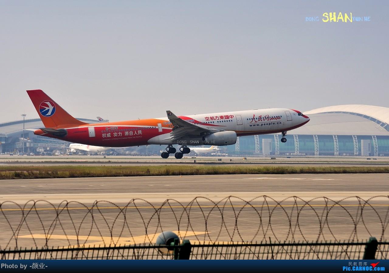 Re:[原创]我的打灰机心情[广州] AIRBUS A330-300 B-6126 广州白云机场