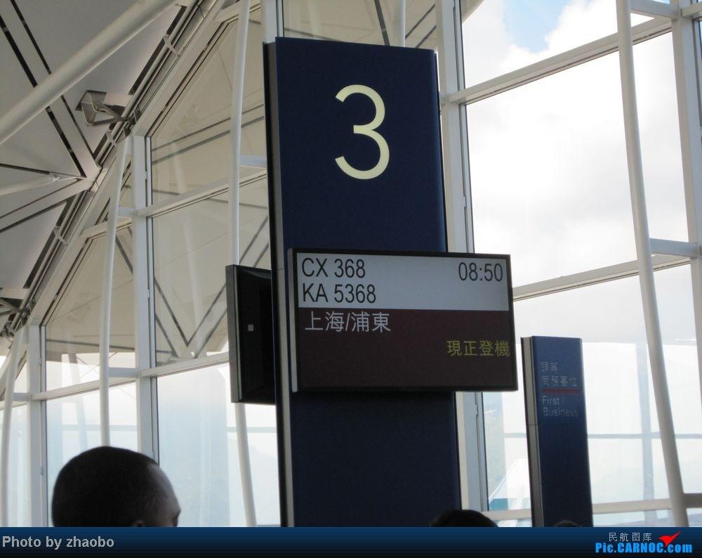 Re:[原创]一路向东【LHR-HKG-PVG】折腾的回国之旅