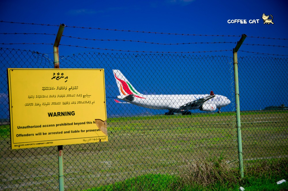 Re:[原创]去马尔代夫旅行的一些杂图~    马尔代夫马累机场