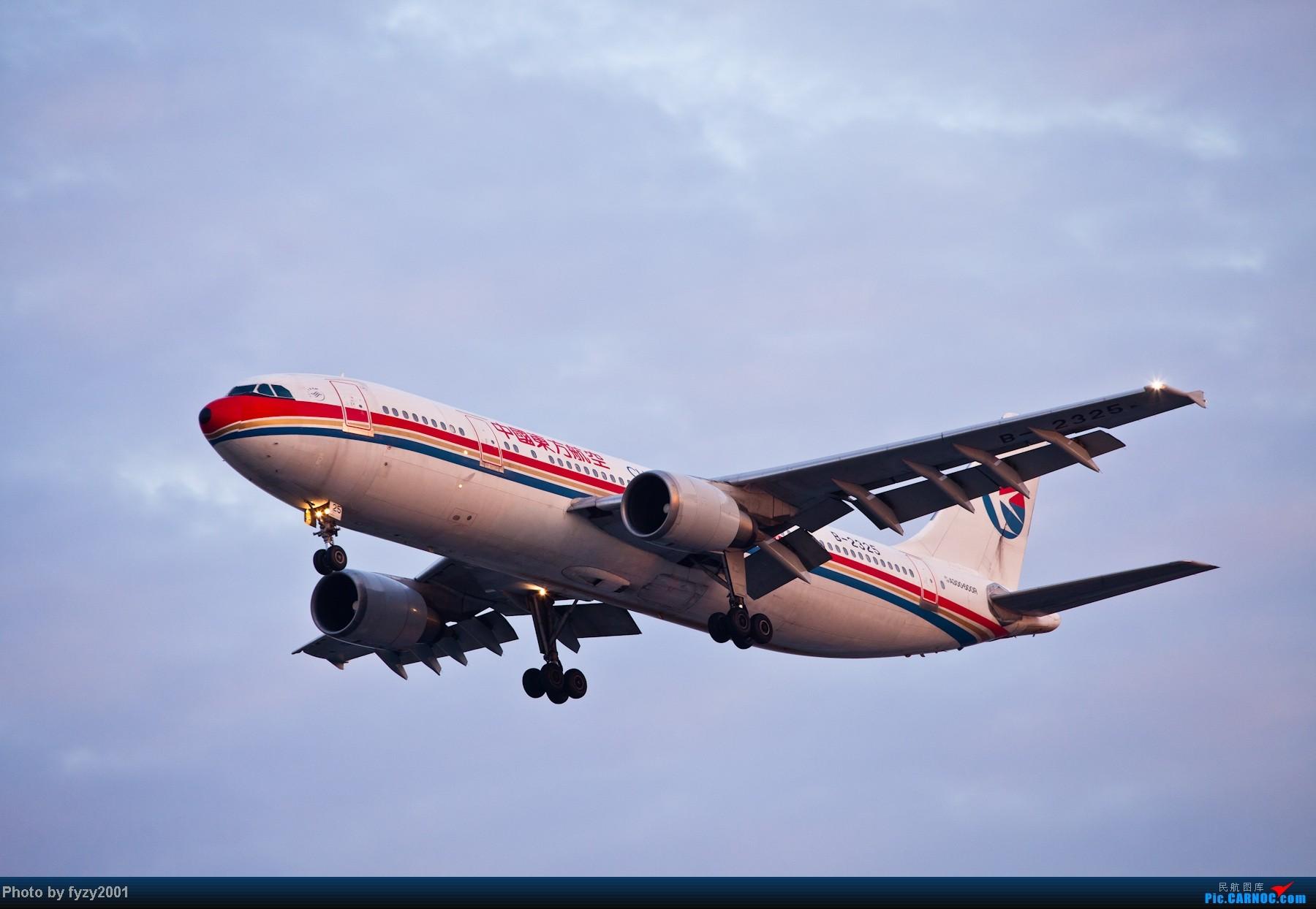 Re:[原创][无锡西站]追逐光影的脚步(1800大图) AIRBUS A300-B4-600 B-2325 中国上海虹桥机场