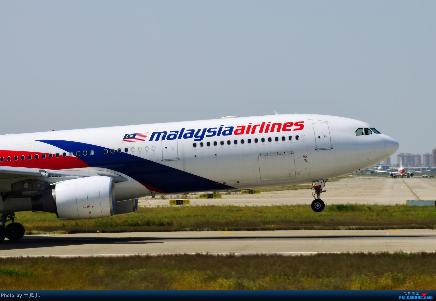 [原创]国庆的存货--马航333 AIRBUS A330-323X 9M-MTC 中国上海浦东机场