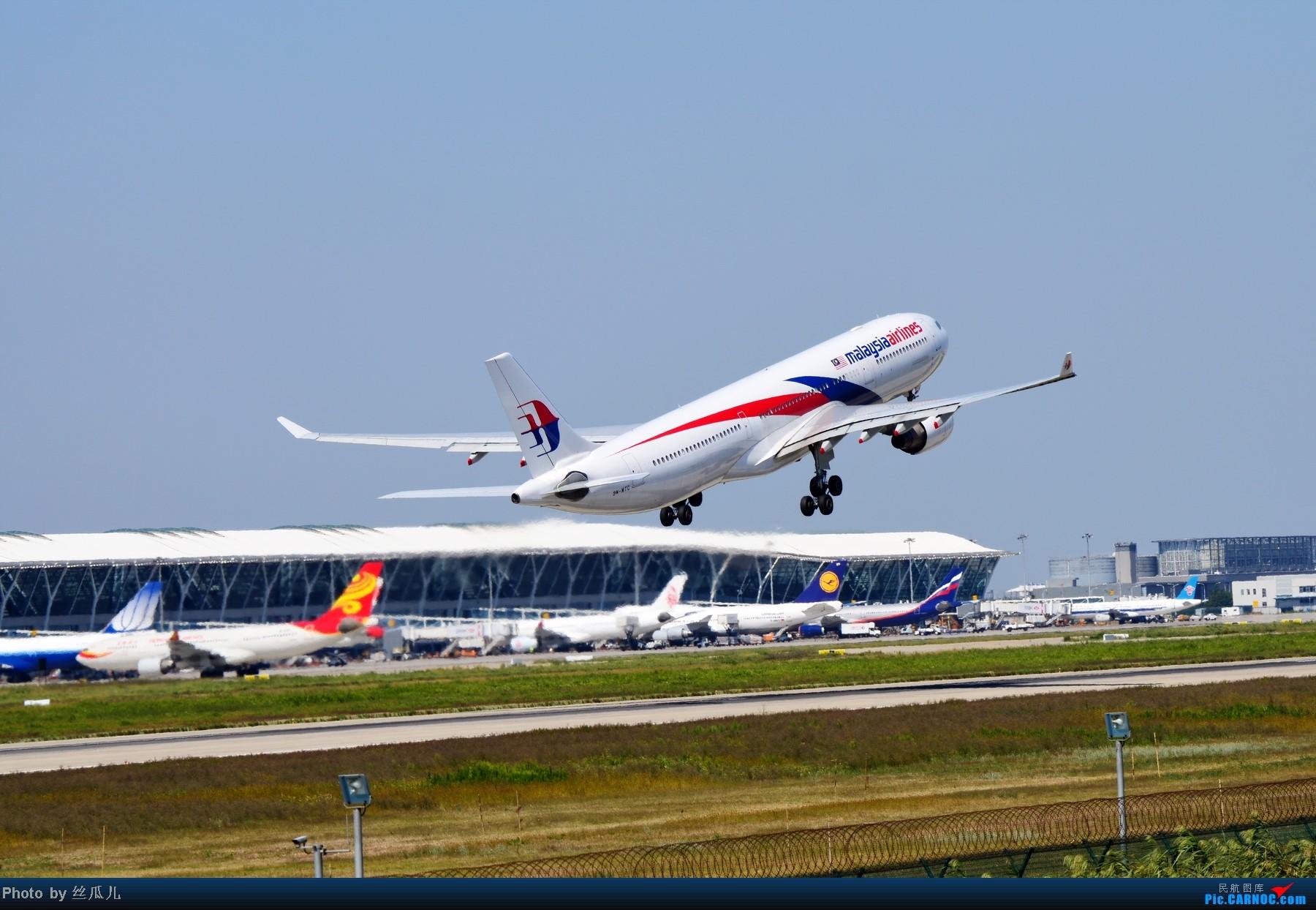 Re:[原创]国庆的存货--马航333 AIRBUS A330-323X 9M-MTC 中国上海浦东机场
