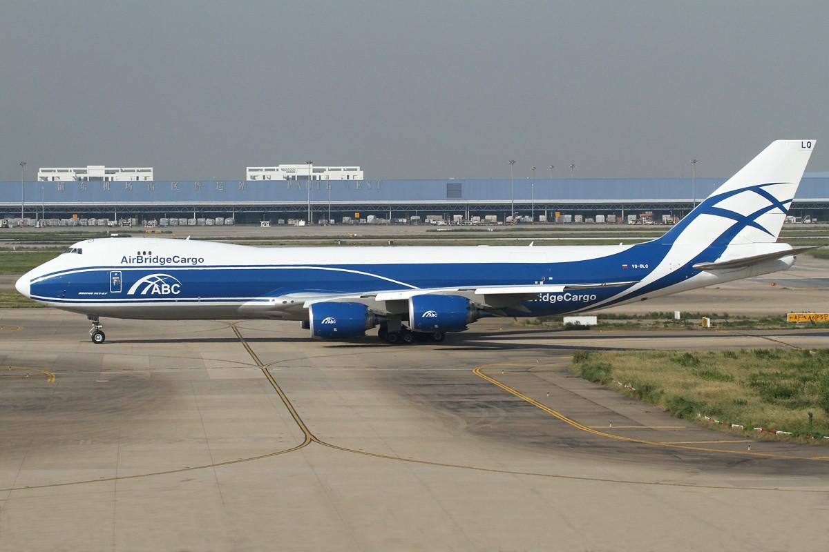 "Re:[原创]【PVG】**********化身PVG""内场党"",随便整几张********** BOEING 747-8F VQ-BLQ 中国上海浦东机场"