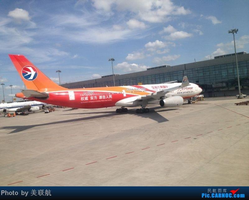 空客333机型座位图南航_国航773机型-南航321是什么机型-国航航班延误查询-波音773大还是 ...