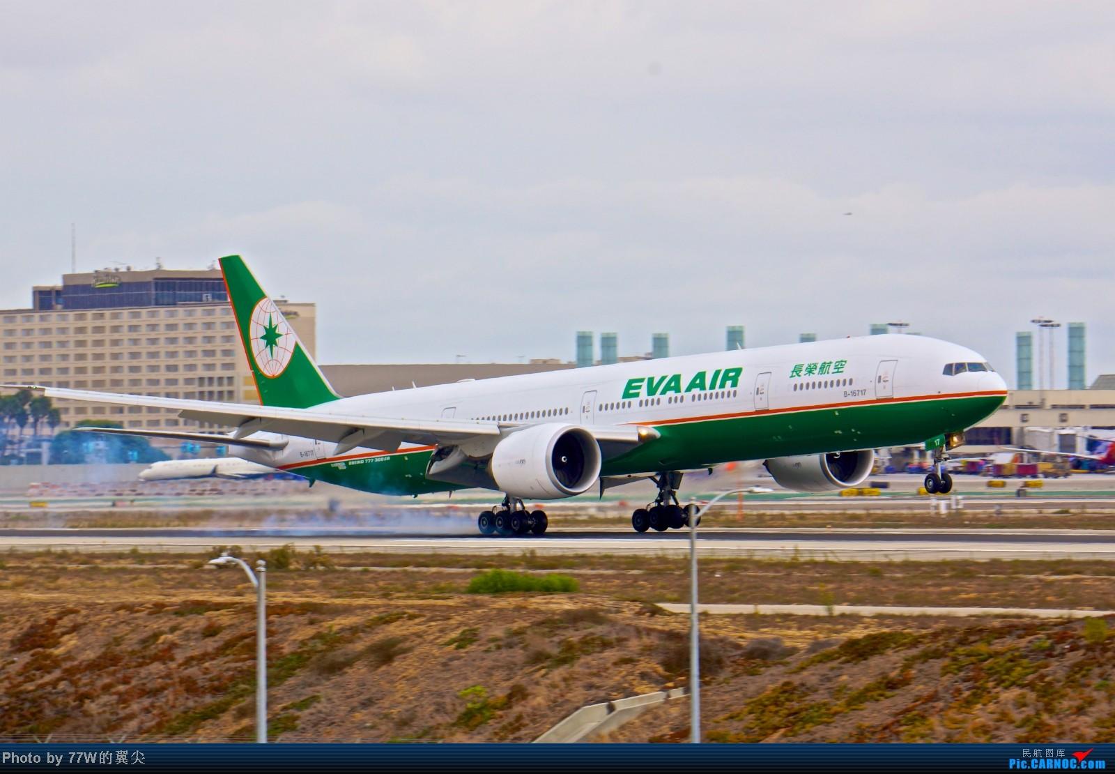 Re:[原创][LAX]---不一样的LAX ---阴天777合集  一次看个够 777-35E/ER B-16717 美国洛杉矶机场